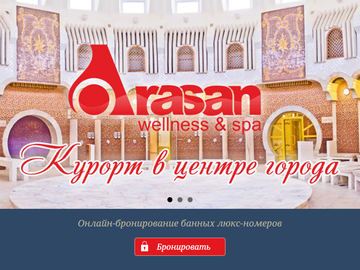 Arasan Wellness & SPA